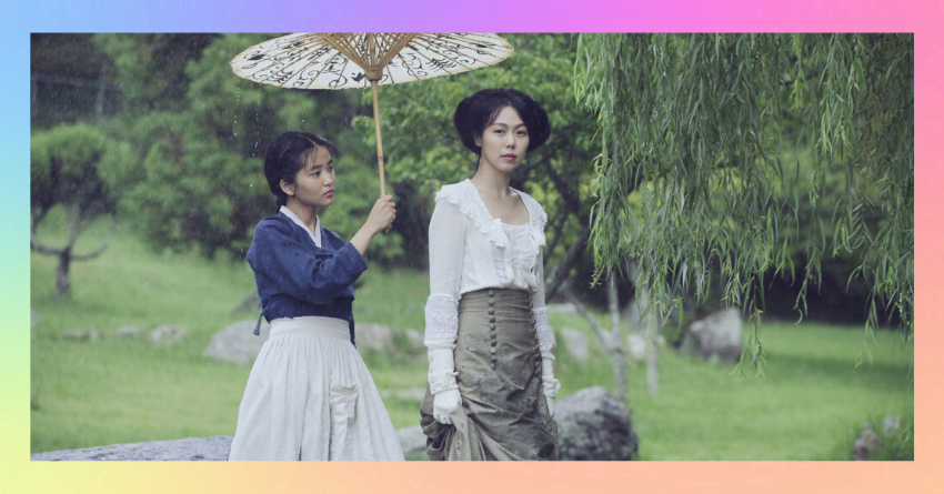 handmaiden - lgbt movies and tv shows